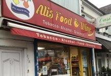 Ali's Food & Wine