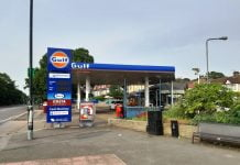 Gulf Petrol Station - Oak Hill